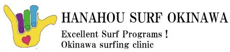 HANAHOU SURF